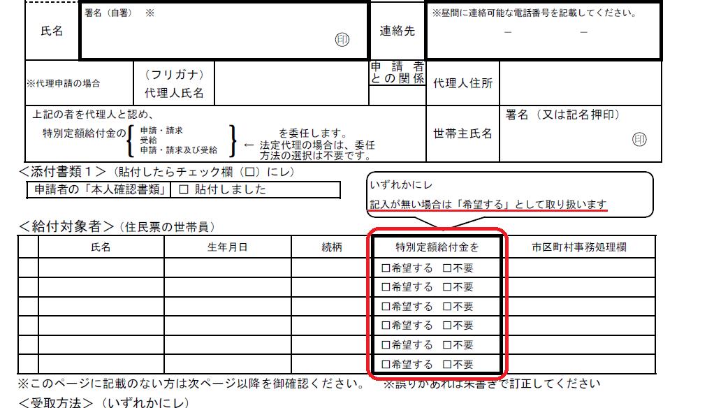 愛知 県 給付 金
